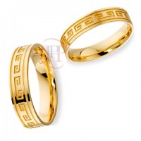 9CT GOLD GREEK KEY WEDDING RING MADE IN THE UK RRP £345.